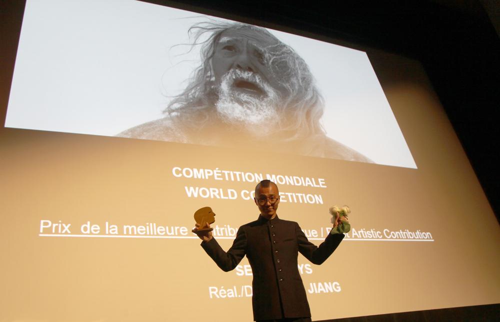 蒙特利尔最佳艺术奖电影《冬》